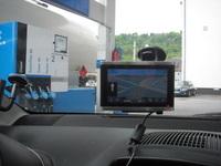 Falk Vision 700 Navigationssystem navigogo test tanke (Foto: Jürgen Lück)